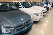 قیمت خودرو در ۴ مرداد ۱۴۰۰