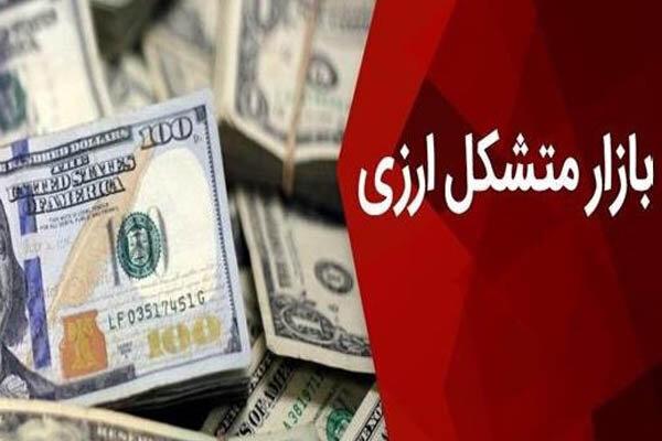 کاهش دلار و یورو در بازار متشکل ارزی برای پنجمین روز متوالی