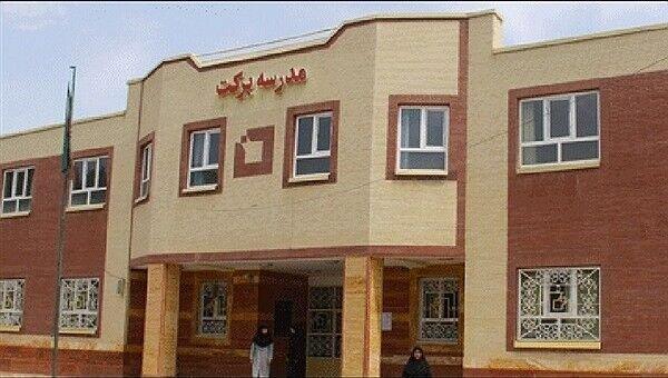 هدیه ۲۷۵ مدرسه توسط بنیاد برکت به دانشآموزان خوزستانی