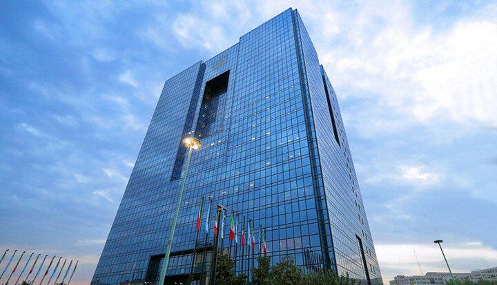 خالص داراییهای خارجی بانک مرکزی افزایش یافت