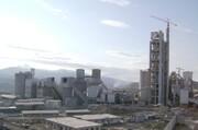 کارخانه سیمان قیر و کارزین تعطیل شد| ۲۵۰ نفر بیکار شدند