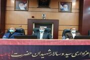 جلسه ستاد تسهیل و رفع موانع  تولید استان مرکزی برگزار شد