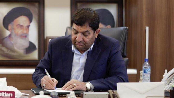 تسلیت رئیس ستاد اجرایی فرمان امام به رئیس دفتر مقام معظم رهبری