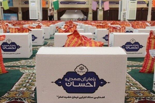 کمک مومنانه ستاد اجرایی فرمان امام (ره) به ۶۰۰ کارگر فصلی در همدان