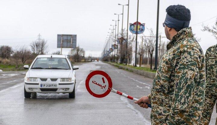 ورود به استانهای شمالی و ۸ شهر دیگر ممنوع شد