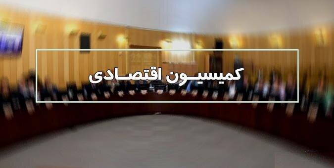 نشست مشترک کمیسیون اقتصادی مجلس با اقتصاددانان