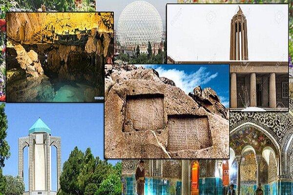 مدیران دستگاه های اجرایی استان همدان در حوزه گردشگری همبستگی ندارند