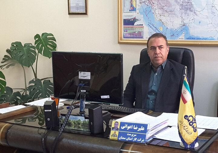 استانداردهای سیستم مدیریت یکپارچه به شرکت گاز استان سمنان اعطا شد