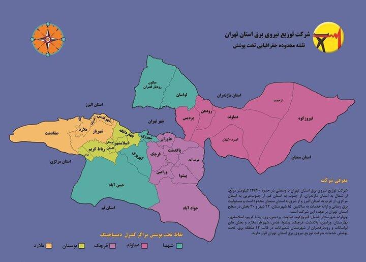 «برق امید» ۱۳۰ هزار تهرانی را شامل می شود