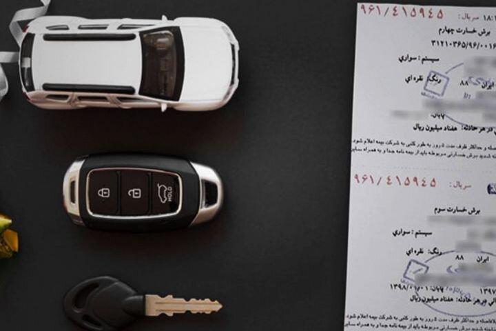 نقل و انتقالات خودرو باید در یک سامانه مشخص ثبت شود