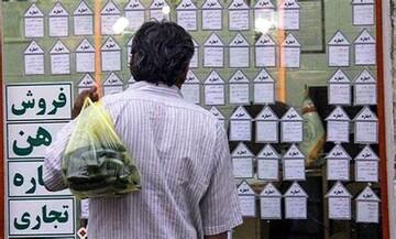 خانه به دوشی مستاجران| اجارههای وجبی در مازندران
