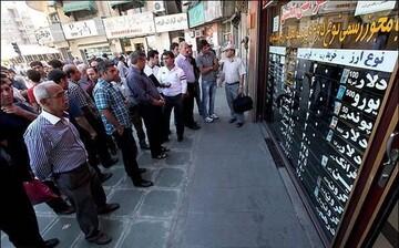 شروع ریزش قیمت ها در بازار ارز و طلا | قیمت سکه فرو ریخت