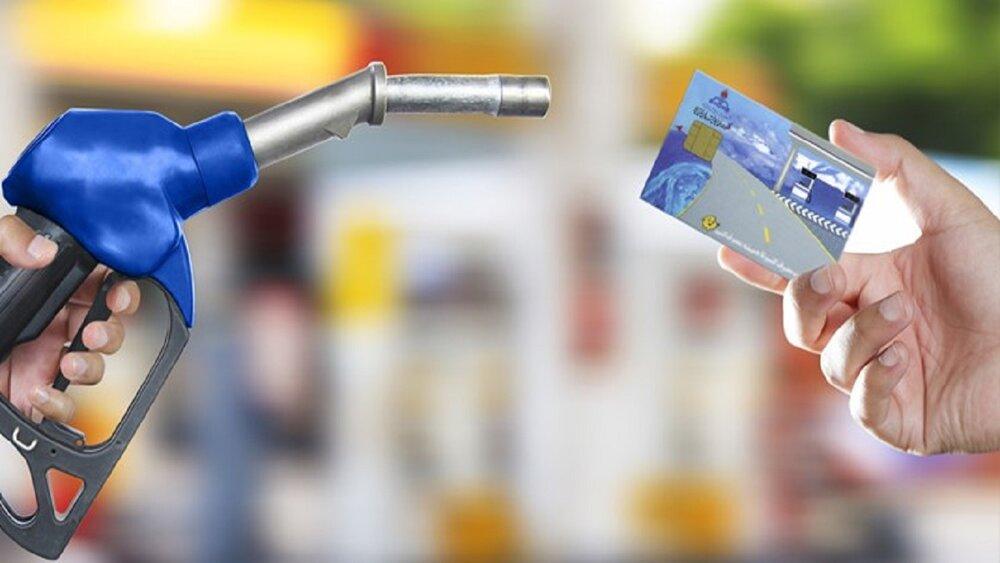 اطلاعیه شرکت ملی پخش فرآوردههای نفتی درباره تغییرات سهمیه بنزین وانتبارها