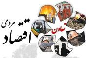 طرحهای تعاونی خوزستان افتتاح شد