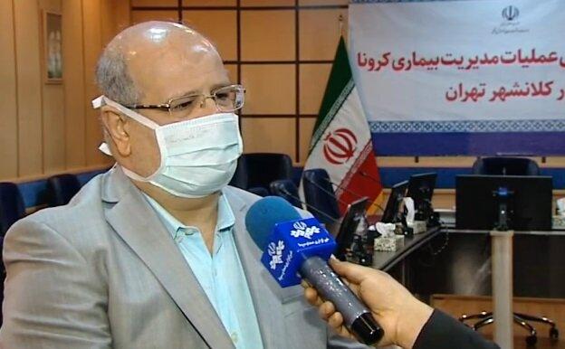 پیشنهاد ۶۵ رئیس دانشگاه علوم پزشکی برای تعطیلی ۲ هفتهای تهران
