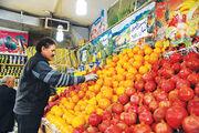 قیمت میوه و تره بار در ۲۰ اردیبهشت ۱۴۰۰