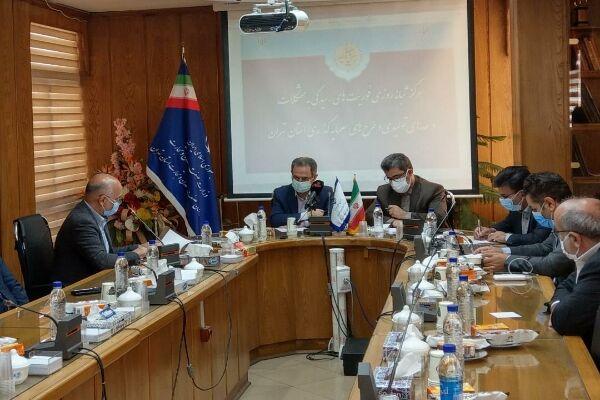 مرکز فوریتهای رسیدگی به مشکلات واحدهای تولیدی تهران افتتاح شد