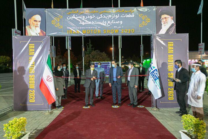 نمایشگاه ملی خودرو در مشهد گشایش یافت
