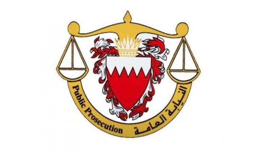 دادگاه بحرین، بانک مرکزی ایران را محکوم کرد