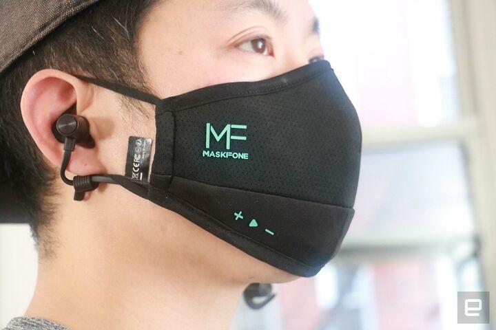 ماسک 4