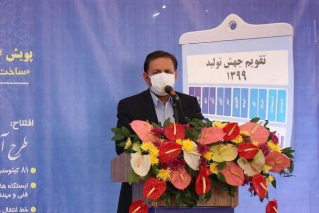وزارت نیرو به تعهدات خود در منطقه ویژه اقتصادی گرمسار عمل کند