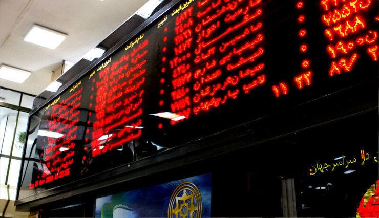 معاملات تالار بورس استان سمنان به ۱۶۷ میلیارد ریال رسید