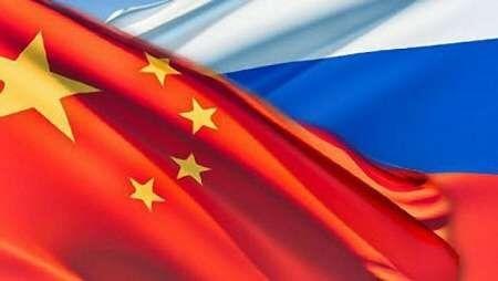 کاهش مبادلات تجاری چین و روسیه