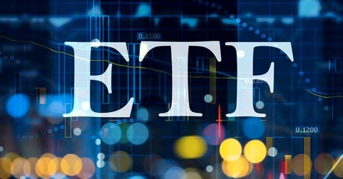 صندوق قابل معامله ETF چیست؟