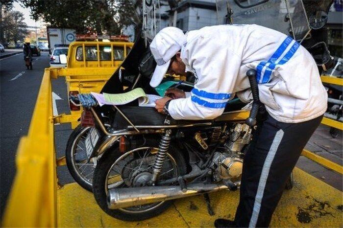 آغاز طرح ترخیص موتورسیکلتهای توقیفی