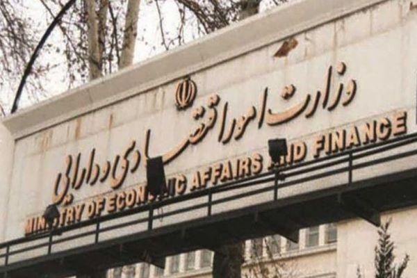 یزد جزو ۵ استان برتر در شاخص سهولت فضای کسب و کار