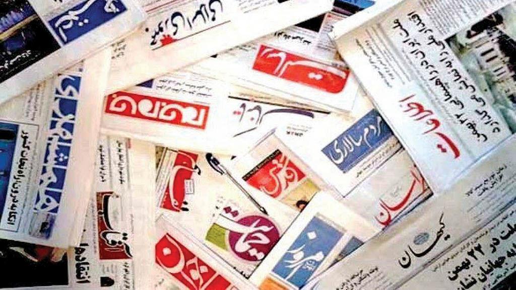 واریز ۱۹ میلیارد یارانه مطبوعات و رسانهها