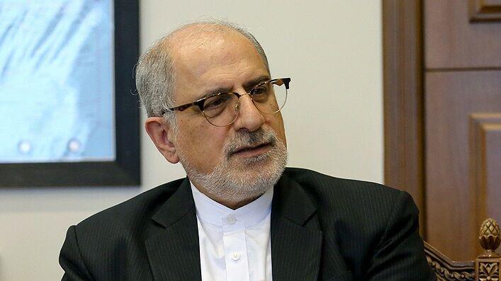 جذب سرمایه ایرانیان خارج از کشور