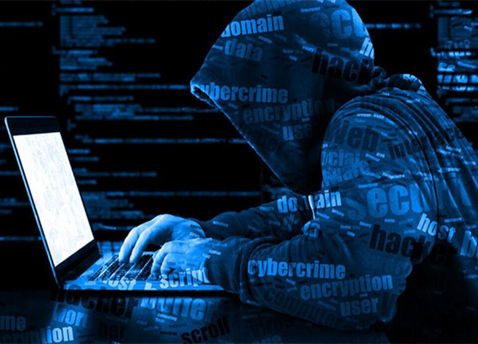 حمله سایبری به بانک مرکزی نیوزیلند