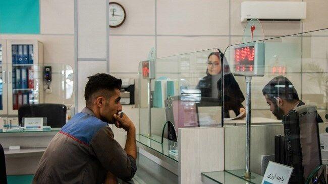 بانکهای خصوصی ۵۰ درصد منابع خود را در خراسان شمالی هزینه کنند