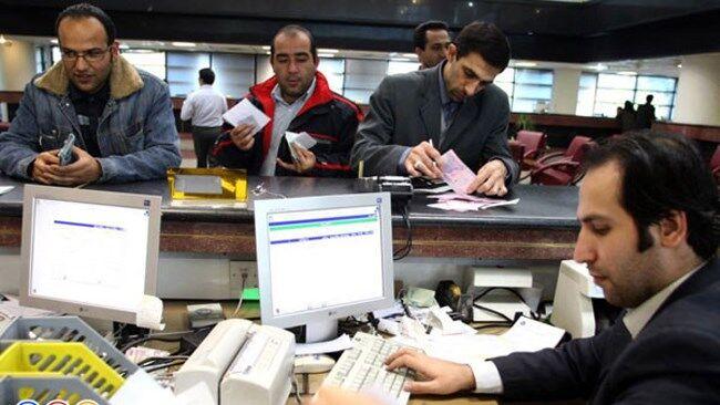 افزایش نرخ سود بانکی؛ آری یا نه