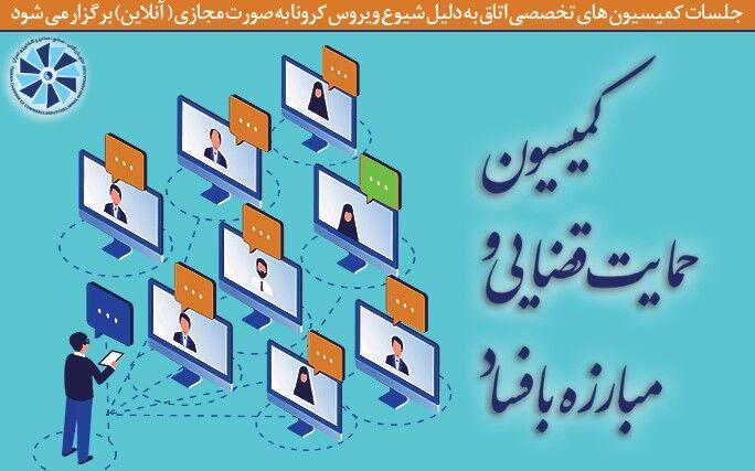 راهکارهایی برای اصلاح نماگر پرداخت مالیات در ایران