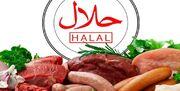 بازار بزرگ محصولات حلال روسیه در انتظار صادرکنندگان ایرانی