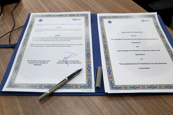 تفاهمنامه تشکیل کمیته مشترک بازرگانی ایران و ازبکستان امضا شد