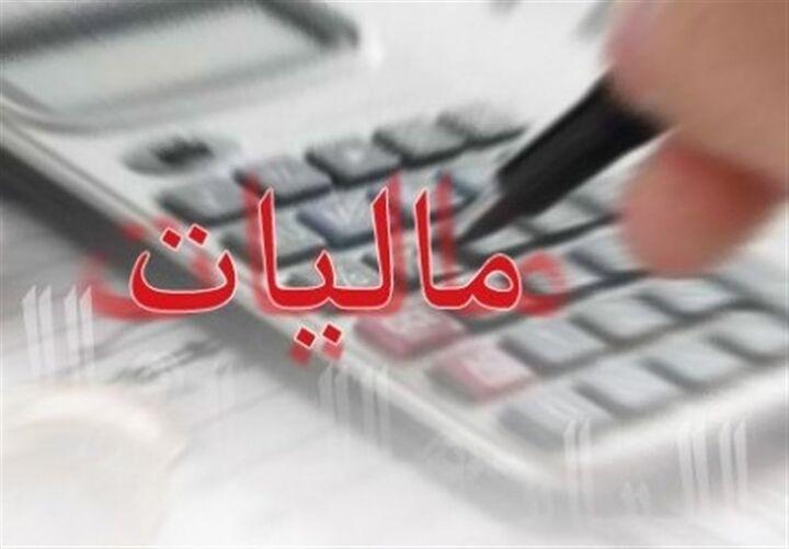 مالیات از تراکنشهای بانکی منعی ندارد