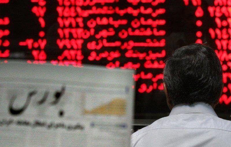 صف سنگین فروش سهام در بورس مازندران