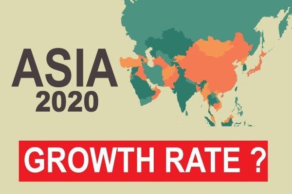 کشورهای آسیایی، بالاترین نرخ رشد اقتصادی در ۲۰۲۰