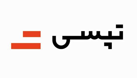 نماد تپسی به زودیدر تابلوی فرابورس جای میگیرد