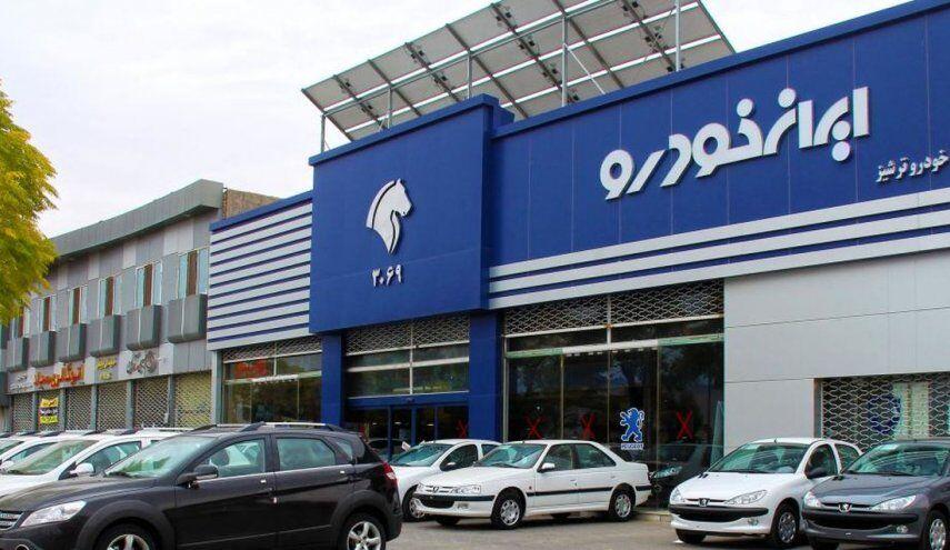 رضایت مشتریان از کیفیت دوام محصولات ایران خودرو