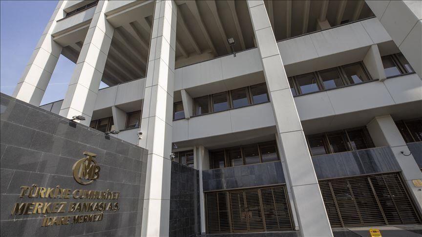 بانک مرکزی ترکیه نرخ بهره را به ۱۵ درصد افزایش داد