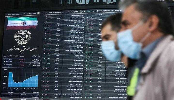 منفی شدن بازار در دومین روز اولتیماتوم یک هفته ای مجلس به وزیر اقتصاد درباره بورس