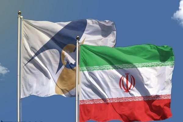عزم ایران برای پیشبرد اهداف توسعه تجارت به اوراسیا