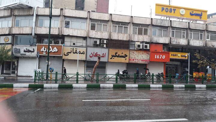 گشت و گذار ویروس در پایتخت نیمه تعطیل/ عزم جدی اصناف برای تعطیلی مغازه ها
