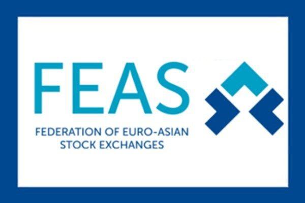 عضویت کانون نهادهای سرمایهگذاری ایران در «فیاس»
