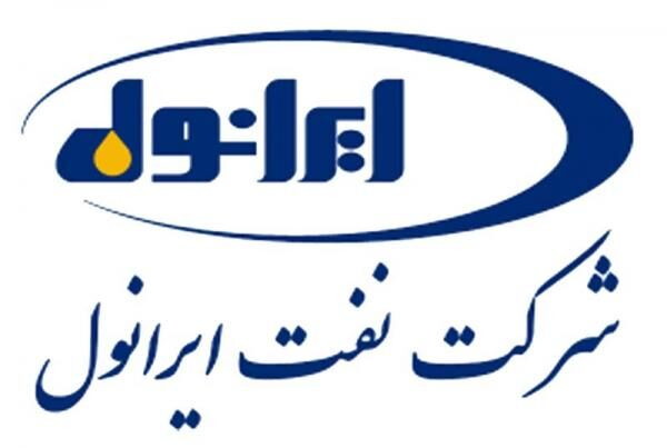 پذیرش کلیه محصولات قابل عرضه ایرانول در بورس کالا نهایی شده است