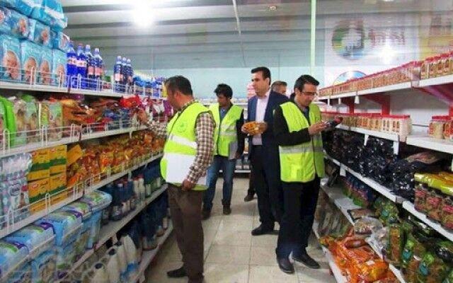 بازرسی از بازار شب عید تا ۱۵ فروردین به صورت ویژه انجام خواهد شد